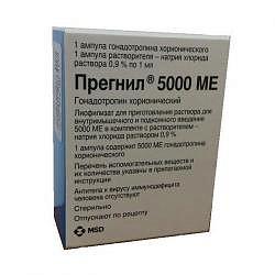Прегнил 5000ме 1 шт. лиофилизат для приготовления раствора для внутримышечного и подкожного введения