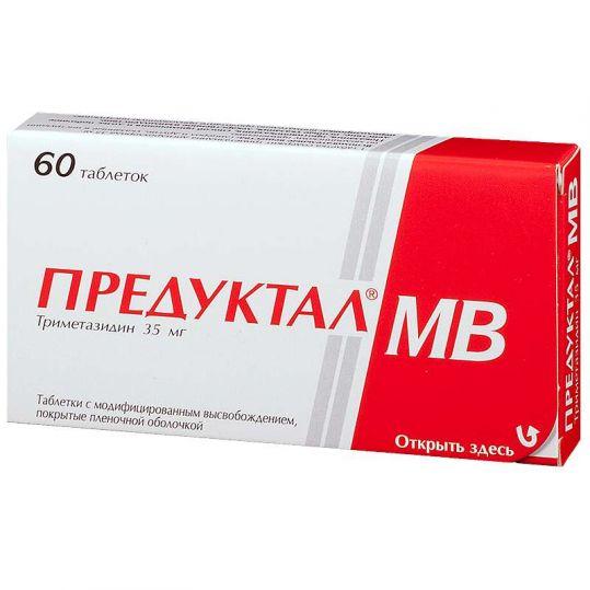 Предуктал мв 35мг 60 шт. таблетки модифицированного высвобождения покрытые пленочной оболочкой, фото №1