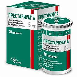 Престариум а 5мг 30 шт. таблетки покрытые пленочной оболочкой