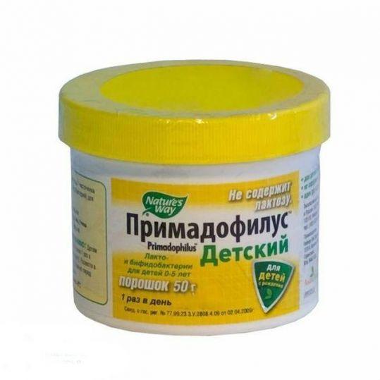 Примадофилус порошок для детей 50г, фото №1
