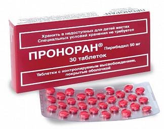 Проноран 50мг 30 шт. таблетки покрытые оболочкой контролируемого высвобождения