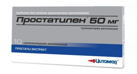 Простатилен 50мг 10 шт. суппозитории ректальные, фото №1
