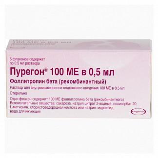 Пурегон 100ме 5 шт. порошок для приготовления раствора для инъекций
