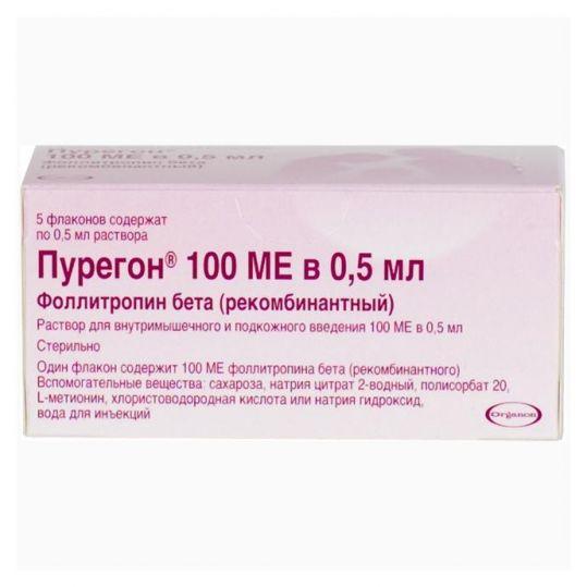 Пурегон 100ме 5 шт. порошок для приготовления раствора для инъекций, фото №1