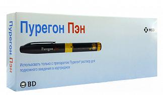 Пурегон ручка