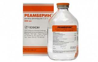 Реамберин 1,5% 400мл раствор для инфузий