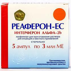 Реаферон-ес 3млн.ме 5 шт. лиофилизат для приготовления раствора для инъекций и местного применения