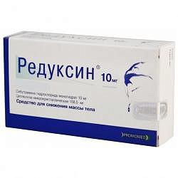 Редуксин в аптеке