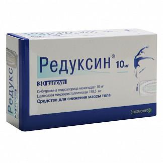 Редуксин 10мг+158,5мг 30 шт. капсулы озон/биохимик ао