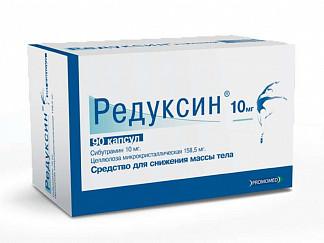 Редуксин 0,01+0,1585 90 шт. капсулы