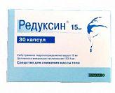 Редуксин 0,015+0,1535 30 шт. капсулы
