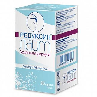 Редуксин-лайт усиленная формула капсулы 650мг 30 шт.