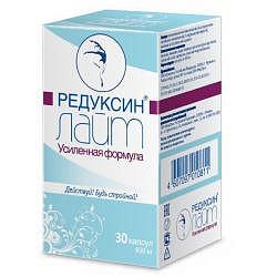 Редуксин-лайт усиленная формула цена в аптеках