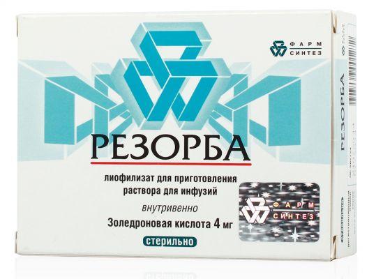 Резорба 4мг 1 шт. порошок для приготовления раствора для инфузий, фото №1