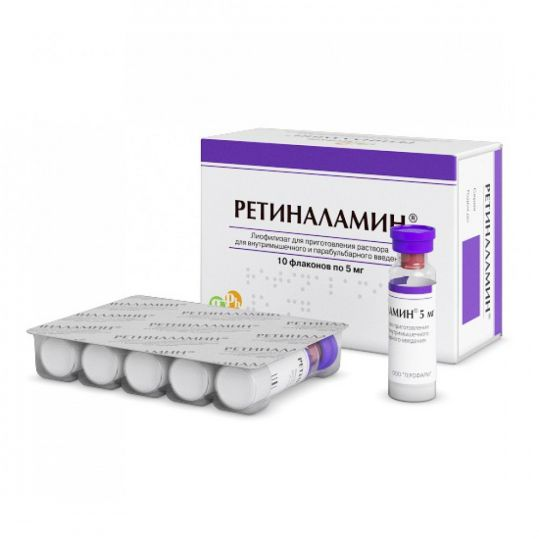 Ретиналамин 5мг 10 шт. раствор для внутримышечного и парабульбарного введения, фото №1