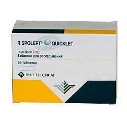 Рисполепт квиклет 2мг 56 шт. таблетки для рассасывания