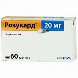 Розукард 20мг 60 шт. таблетки покрытые пленочной оболочкой