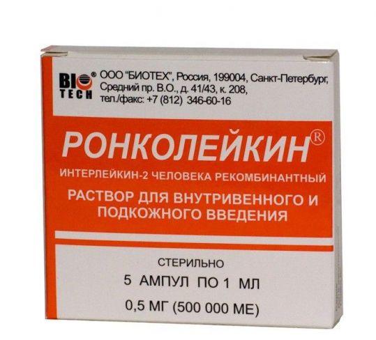 Ронколейкин 500000ме 3 шт. раствор для инфузий и подкожного введения, фото №1
