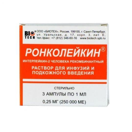 Ронколейкин 250000ме 3 шт. раствор для инфузий и подкожного введения, фото №1