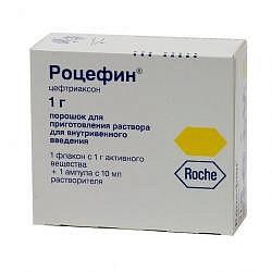 Роцефин 1г 1 шт. порошок для приготовления раствора для внутривенного введения + 10мл растворитель (вода)