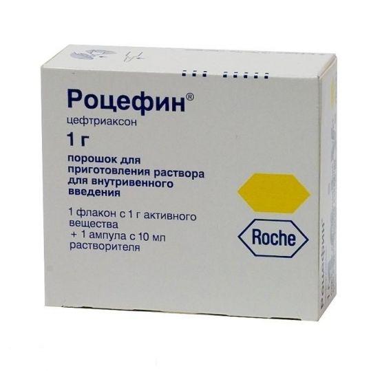 Роцефин 1г 1 шт. порошок для приготовления раствора для внутривенного введения + 10мл растворитель (вода), фото №1
