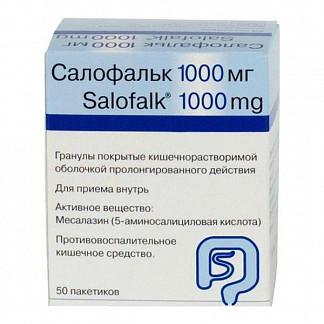 Салофальк 1000мг 50 шт. гранулы покрытые оболочкой кишечнорастворимые
