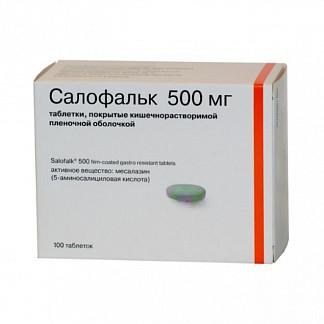 Салофальк 500мг 100 шт. таблетки покрытые кишечнорастворимой пленочной оболочкой