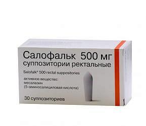 Салофальк 500мг 30 шт. суппозитории ректальные