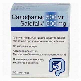Салофальк 500мг 50 шт. гранулы покрытые оболочкой кишечнорастворимые