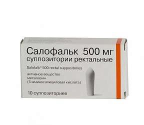 Салофальк 500мг 10 шт. суппозитории ректальные