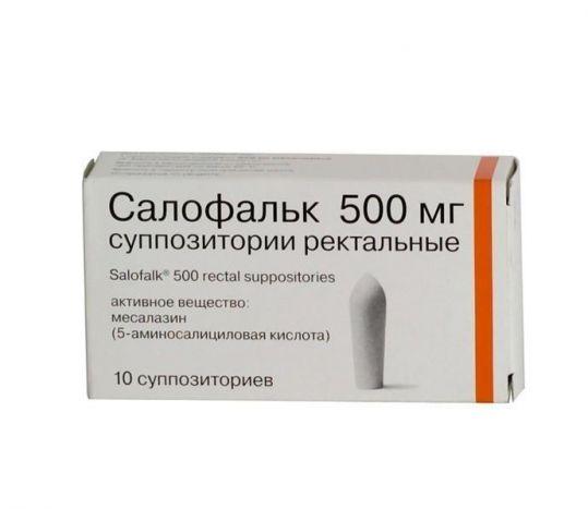 Салофальк 500мг 10 шт. суппозитории ректальные, фото №1