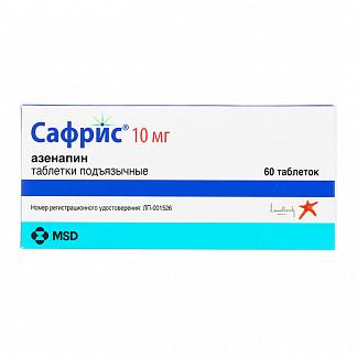 Сафрис 10мг 60 шт. таблетки подъязычные