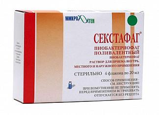 Секстафаг пиобактериофаг поливалентный 20мл 4 шт. раствор для приема внутрь и наружного применения флакон