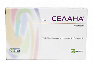 Селана 1мг 28 шт. таблетки покрытые пленочной оболочкой