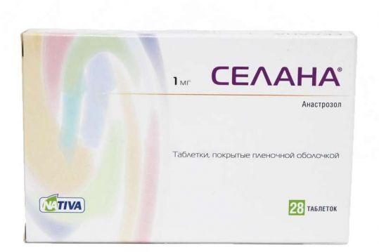 Селана 1мг 28 шт. таблетки покрытые пленочной оболочкой, фото №1