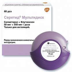 Серетид мультидиск 50мкг/250мкг 60доз порошок для ингаляций дозированный