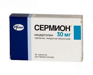 Сермион 30мг 30 шт. таблетки