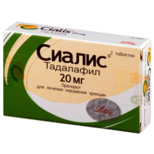 Сиалис 20мг 2 шт. таблетки покрытые пленочной оболочкой, фото №1