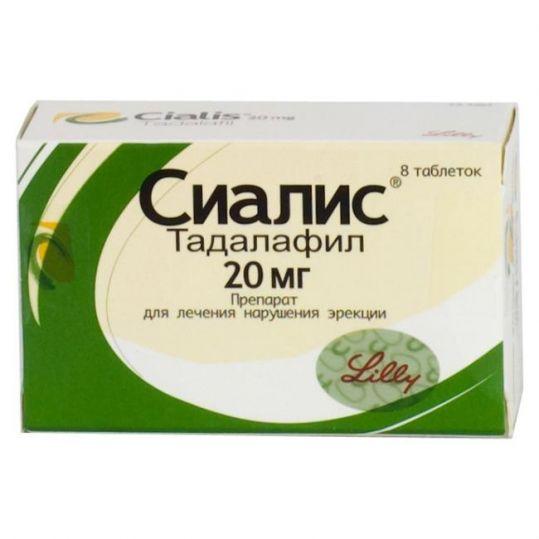 Сиалис 20мг 8 шт. таблетки покрытые пленочной оболочкой, фото №1