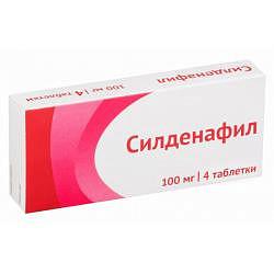 Силденафил 100мг 4 шт. таблетки покрытые пленочной оболочкой