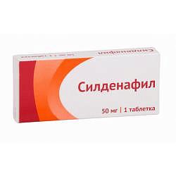 Силденафила цитрат цена в аптеке