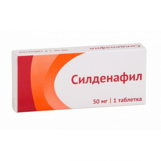 Силденафил 50мг 1 шт. таблетки покрытые пленочной оболочкой, фото №1