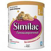 Симилак 1 гипоаллергеннный смесь д/детей 0-6 мес. 400г