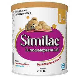 Симилак 1 гипоаллергеннный смесь для детей 0-6 месяцев 400г