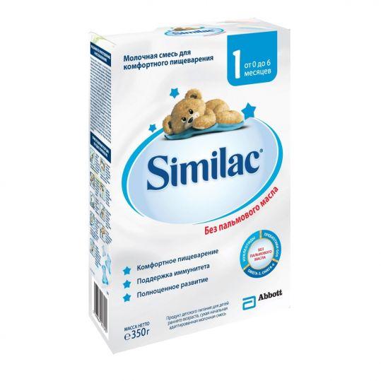 Симилак 1 смесь молочная 350г, фото №1