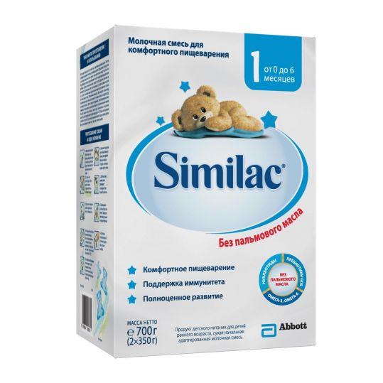 Симилак 1 смесь молочная для детей 700г, фото №1