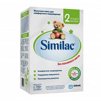 Симилак 2 смесь молочная для детей 6+ 700г