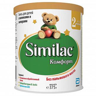 Симилак 2 смесь сухая для детей комфорт 375г