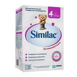 Симилак 4 смесь детское молочко 18+ 700г