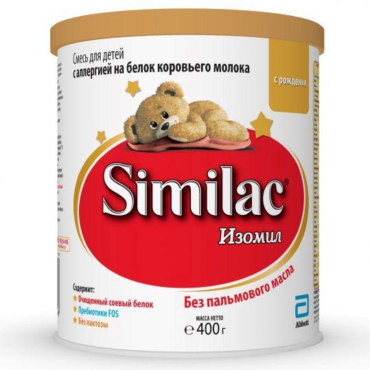 Симилак изомил смесь на основе изолята белков сои 0+ 400г, фото №1